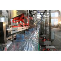 China Energy Saving Water Bottle Packing Machine / 3 In 1 Water Bottling Equipment on sale