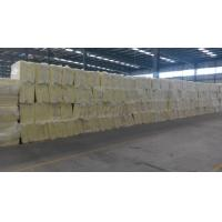 Best prefabricated house glass wool insulation wholesale