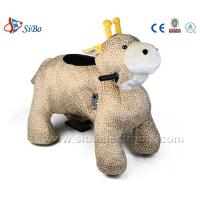 Best Coin Operated Battery Animal Rides Kid Plush Toy Bike Coin Operated Plush Motorcycle wholesale