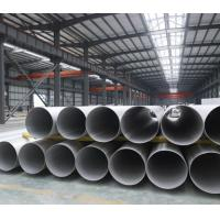 China ASME Schedule 80 Austenitic Stainless Steel Pipe Welded 304 316 321 on sale