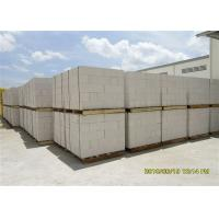 Best 4.2meter mould AAC Block Production Line For Sand Lime Block Plant wholesale