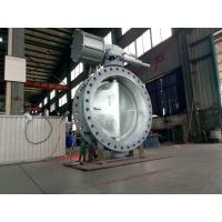 Best WCB Double Eccentric Butterfly Valve Actuator DN1200 High Performance wholesale