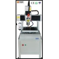 Buy cheap CNC Engraving machine for metal aluminum copper stainless steel engraving from wholesalers