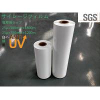 Best White Silage Wrapping Stretch Film Agricultural Use for Kyushu wholesale