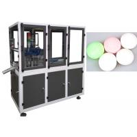 Buy cheap Multi - Cavity Mould Camphor Making Machine , Camphor Manufacturing Machine from wholesalers