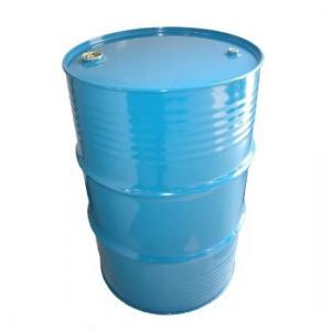 Best Liquid Icaridin Agricultural Insecticides 97% TC ICAMA Non Irritating wholesale