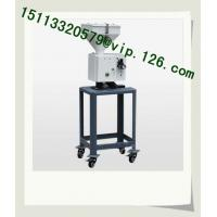 Best China White Color Compact Metal Detecting Separators OEM Manufacturer wholesale
