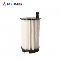 China Audi VW Car Engine Oil Filter Paper Material 66mm*75mm Size High Performance on sale
