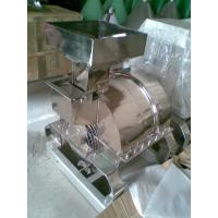 Buy cheap Micro grinder/Micro mill(Micro pulverizer/Crusher) from wholesalers
