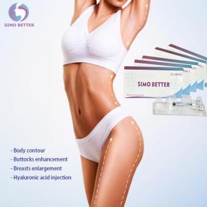 Best Collagen Hyaluronic Acid Dermal Filler 1ml 2ml 10ml Pure Dafe Dermal Filler For Face wholesale