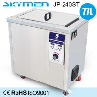 Buy cheap 77 Liter Industrial Air Filter Cleaning Machine 1200W Ultrasonic Power For from wholesalers