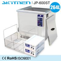 China Ultrasonic Parts Cleaner Precise Hardware &Electronics Cleaning Machine Digital Heated on sale