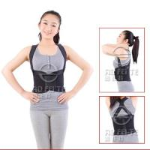 Best orthopetic Back support belt wholesale