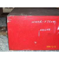China alloy tool steel D2 on sale