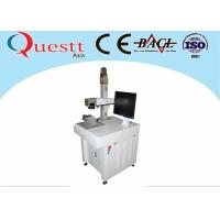 Best 10W Jewelry Laser Marking Machine , Imported Galvanometer Laser Scanner For Medication wholesale