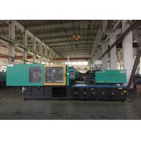 Best Plastic Injection Moulding Machine With Oil Filter 210 Kg / H Plasticizing Rate wholesale