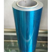 Best Colour Coated Hydrophilic Aluminum Foil  AA8011 For Heat Cooling Exchanger wholesale