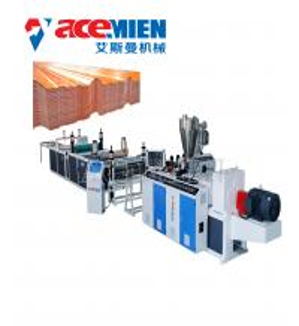 Best Plastic Tile Corrugated Roof Sheet Making Machine 200 Kw Customized Power wholesale