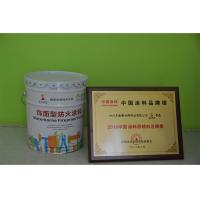 15mins Fire Rated  Fire Protection Paint For Wood  Timber Outside Customized