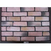 China Artificial Faux Stone Panels For Fireplace Wet Vacuum Molding on sale