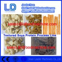 Best China Manufacturer Automatic Solcon S Vegetarian Soya Meat process line wholesale