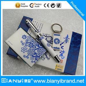 Best Keychain,Pen, Promotion Gift Set wholesale