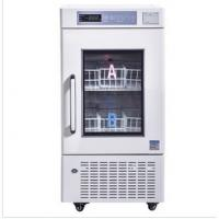 Best Single Door High End Quality Blood Bank Refrigerator wholesale