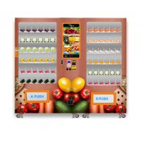 China Vegetable Fruit Self Service Ordering Kiosk Large Capacity Cashless Payment on sale