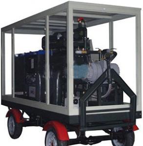 Best Mobile Trailer Type Vacuum Transformer Oil Filtration Machine wholesale
