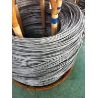 China Grade X7CrNiAl17-7 DIN 1.4568 17-7PH S17700 SUS631 Stainless Steel Spring Wire on sale