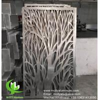 Best Tree Aluminum perforated sceen for balcony with 3mm metal sheet with powder coated wholesale