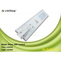 China 12Volt 30AH Integrated Solar LED Garden Lights 4300LM Time + Microwave Control on sale