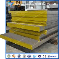 Best ASTM 4340 steel plate China supplier wholesale