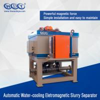 Buy cheap Automatic Wet High Intensity Electromagnetic Separator 22000 KG For Kaolin Clay from wholesalers