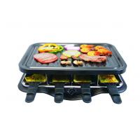 Best Portable Square Raclette Electric BBQ Grill XJ-09380 wholesale