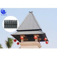 Best Chinese Style Fireproof Sheet Double Roman Plastic Synthetic Resin Roof Tiles wholesale