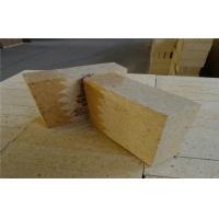 Best Fire Resistant Dry Pressed High Alumina Insulation Refractory Bricks , High Density wholesale