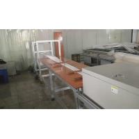 Buy cheap Bus bar PET film forming machine / Mylar film folding machine for busway system product