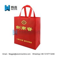 Best 100gsm Eco lamination Non Woven Bag /Promotional Custom Laminated PP Non Woven Tote Shopping Bag wholesale