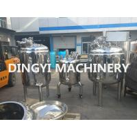China Liquid Stainless Steel Mixing Vessels , Stainless Steel Blending Tanks/ Holding Tanks on sale