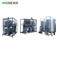 Best RO + EDI Water Treatment Plant Water Filtration System Full Automatic Control wholesale