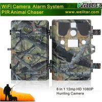 """China HD Game Camera With Built-in 2.0""""TFT LCD Display, PIR Angle Is 65 Degree, Impressive Triggering Time Only 0.6s on sale"""