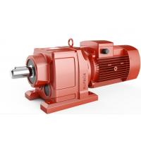 China helical gear reducer on sale