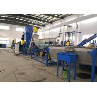 China 3000kg/h Plastic Bottle Recycling Machine With Feeding System 249kw on sale