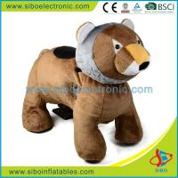 Best Coin Operated Plush Motorcycle Stuffed Animals With Wheels Funny Indoor Games wholesale