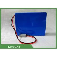 Best Lithium Iron Phosphate Battery 12V 50Ah customized battery solution with Anderson plug wholesale
