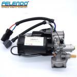 Best ISO9001 Air Suspension Compressor Pump LR025111 For LR L322 2006 - 2009 3.6 TDV8 wholesale