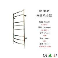 wall mounted stainless steel vertical heated towel rack/towel rail