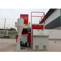 Best Durable Plastic Recycling Shredder Low Electricity Consumption , Small Plastic Shredder Machine wholesale
