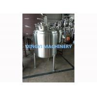Best Three Layer Full Stainless Steel Liquid Storage Tanks Cosmetic Ointment Applied wholesale